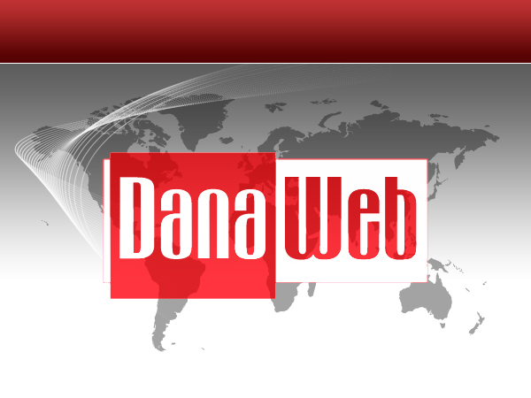 www.aeldremobiliseringen.dana4.dk is hosted by DanaWeb A/S